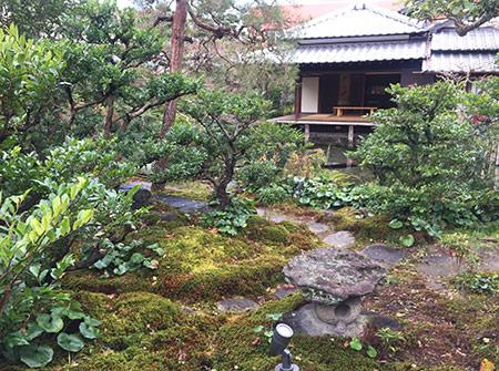 湧水庭園四明荘