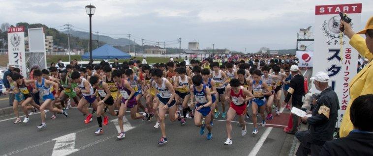 玉名ハーフマラソン